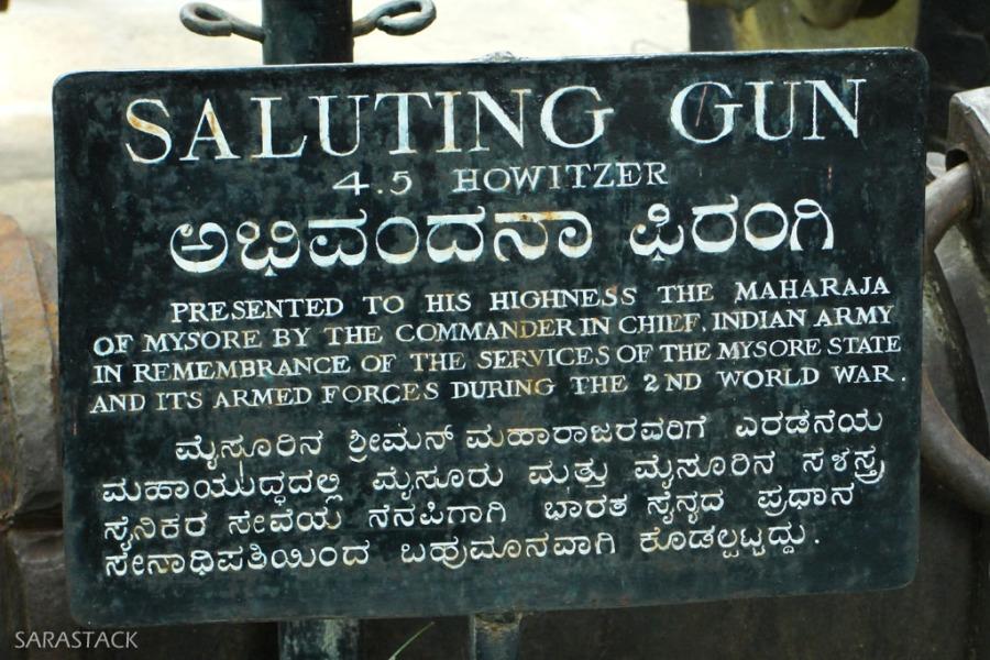 About Saluting Gun