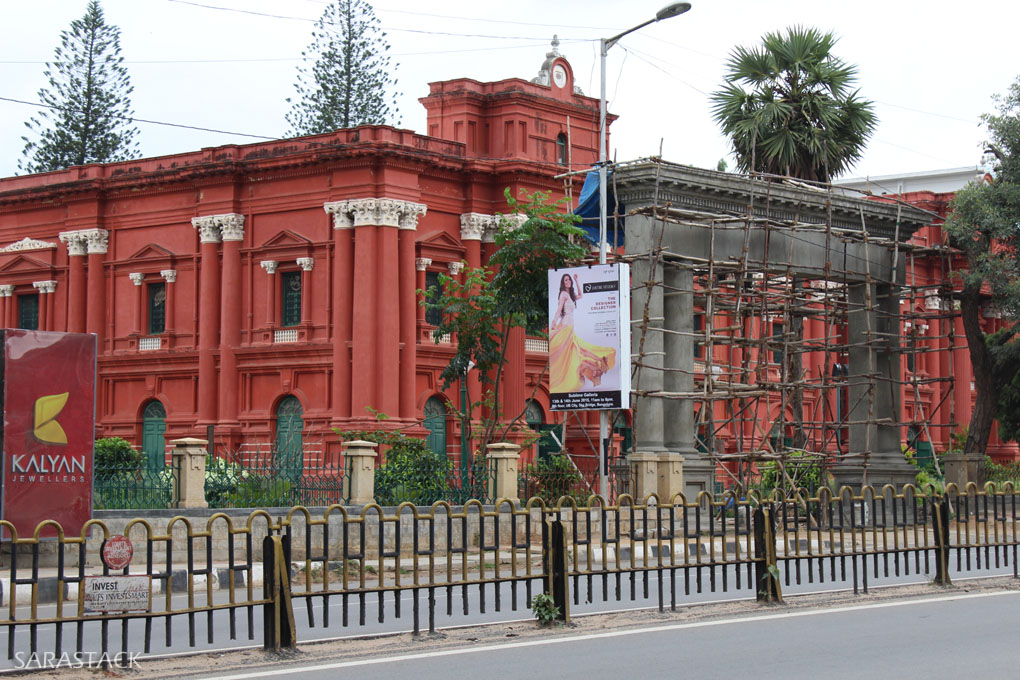 Government Museum
