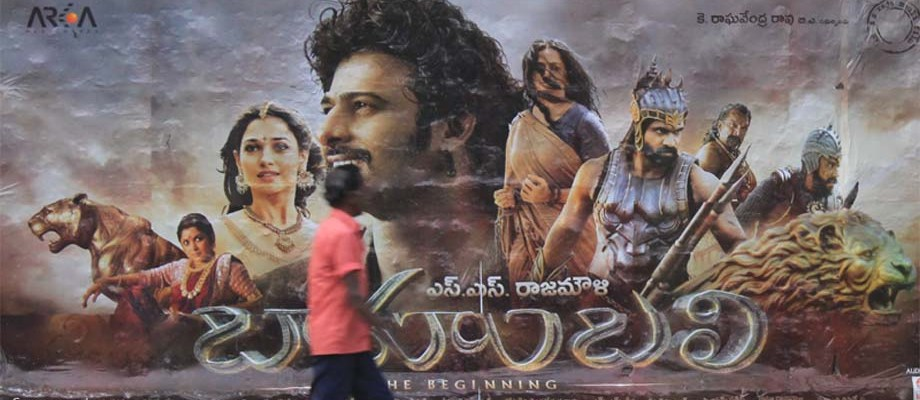 Baahubali Movie Poster