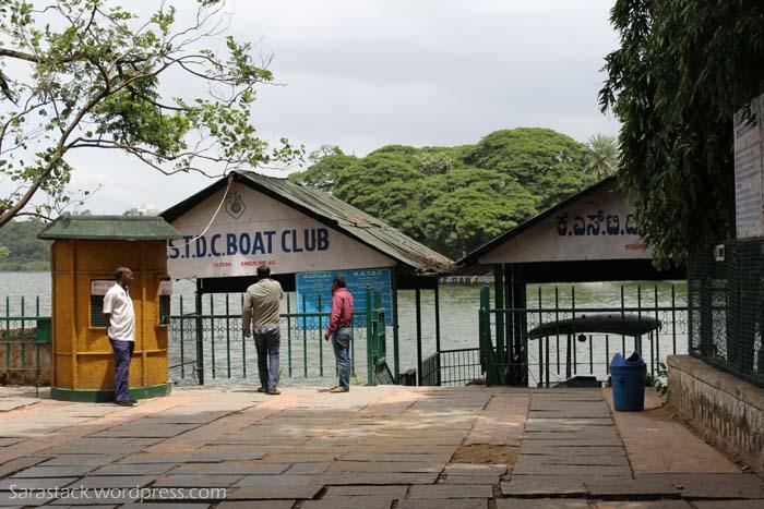KSTDC Boat Club