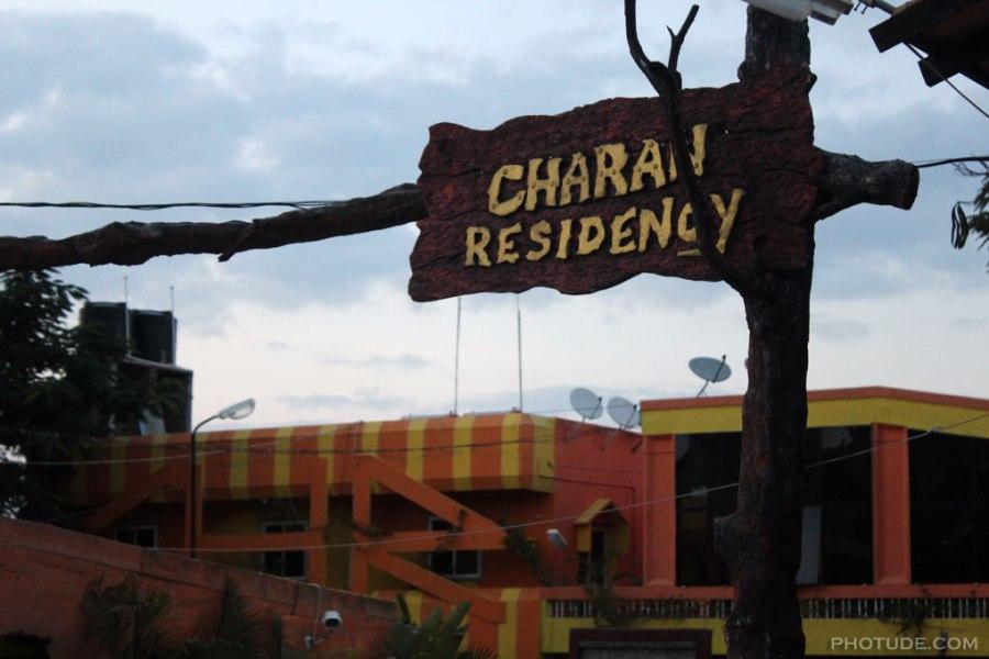 Motel - Charan Residency