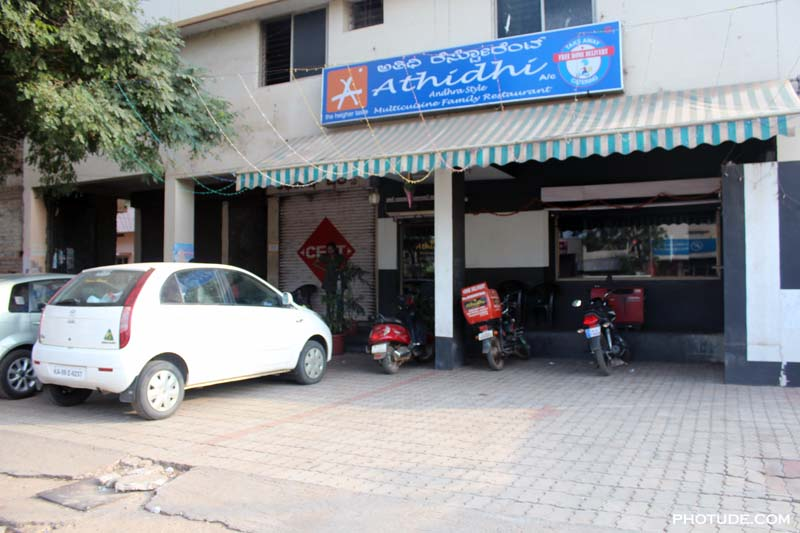 First restaurant in hospet photude for Athidhi indian cuisine