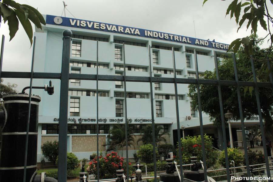 Visveswaraya Tech Museum