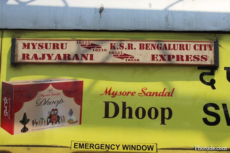Rajyarani Express